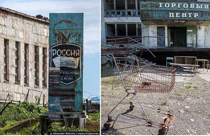 Гудым - советский секретный город.