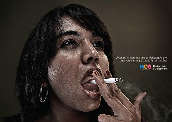 Плакаты напоминают о том, что беременным женщинам курить запрещено