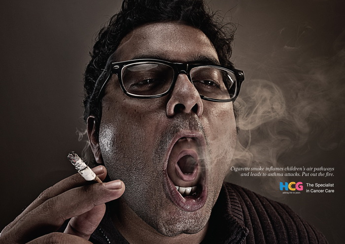 *Потушите огонь*, - слоган рекламной кампании