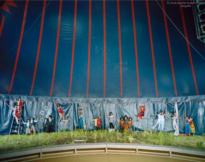 Молодежный цирковой коллектив