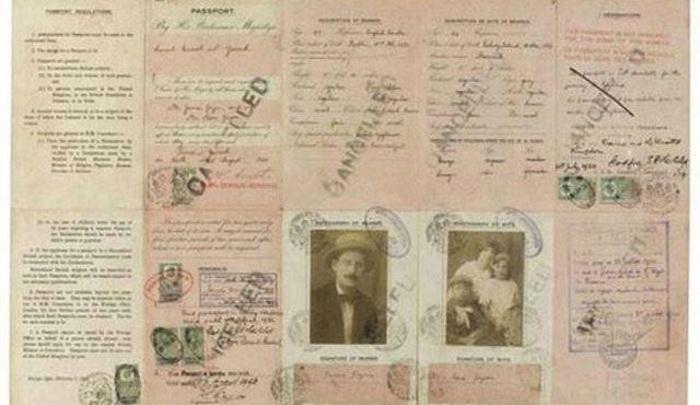Паспорт Джеймса Джойса