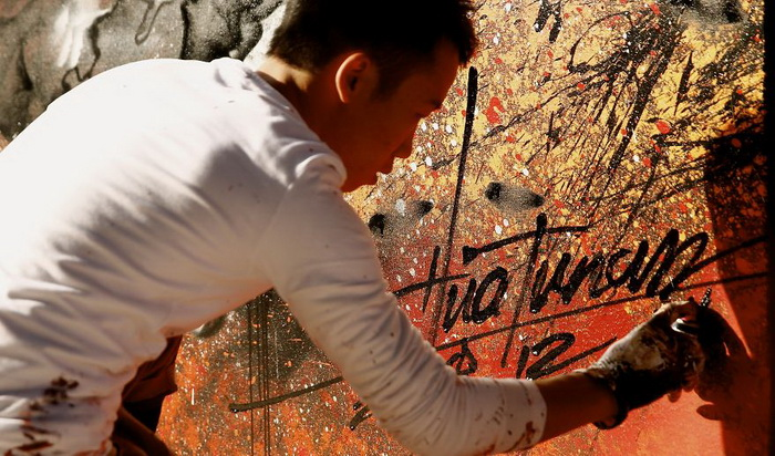 Hua Tunan - один из гениев современного стрит-арта