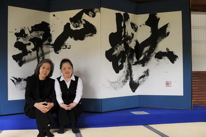 Канадзава Сёко с мамой. Фото: shoko.cz