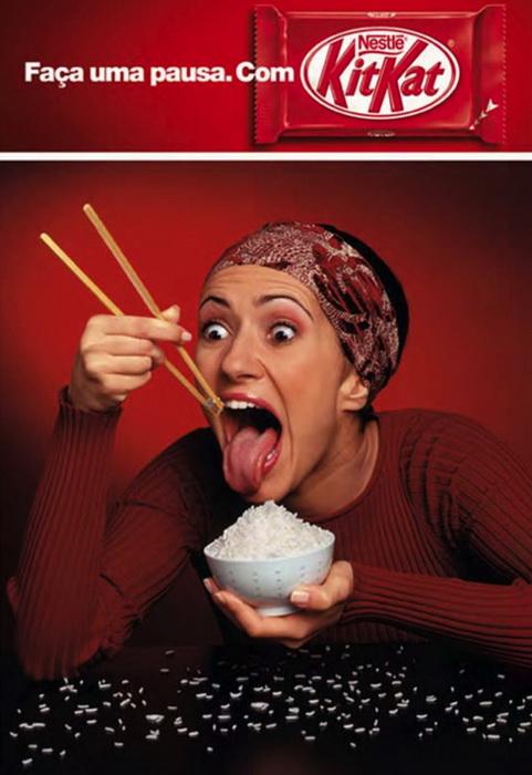 Рис и китайские палочки? С KitKat это не проблема