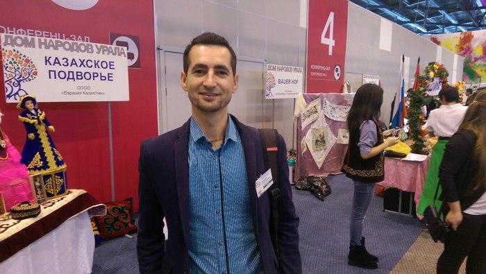 Евгений Косовских на конференции.