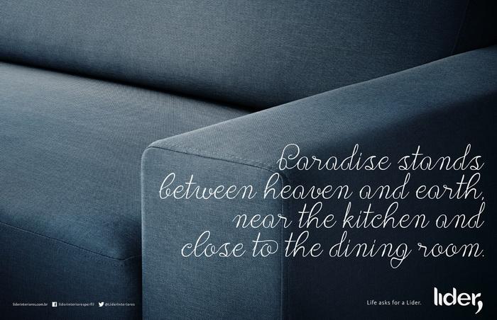 Реклама мебели Lider Interiores: Рай находится между небом и землей, возле кухни и рядом со столовой