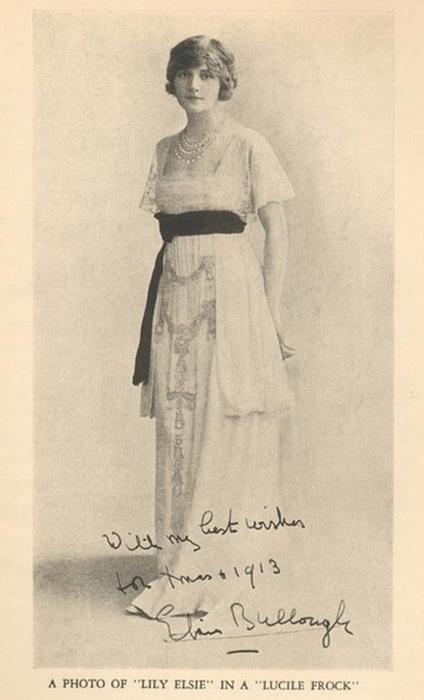 Мода от Люсиль