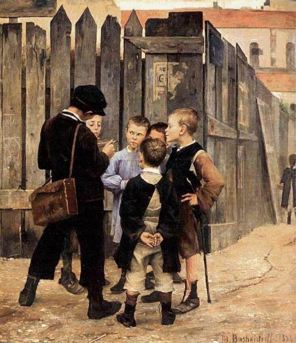 Совещание. 1884 год