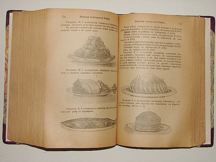Самая популярная кулинарная книга Советского Союза
