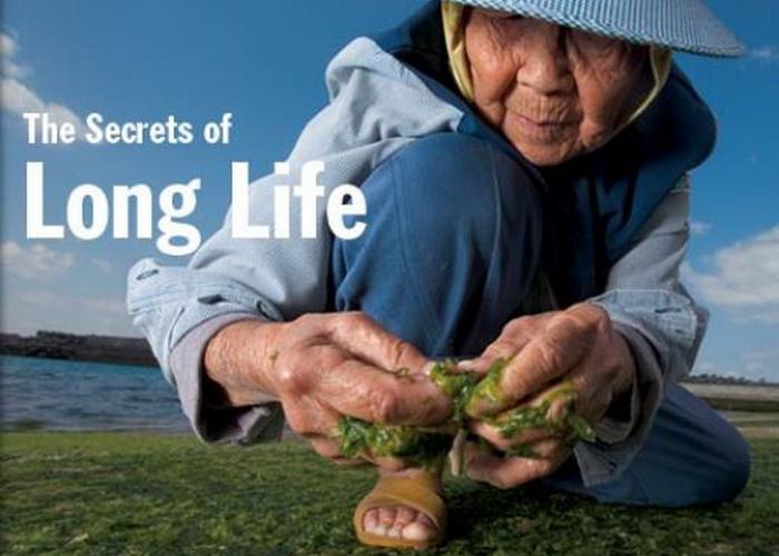 Секрет долголетия жителей японского острова Окинава