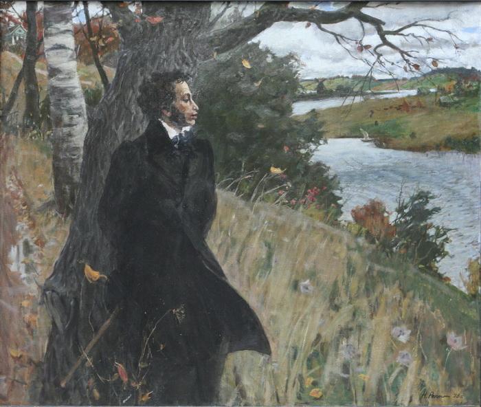 Пушкин в Михайловском. Художник Николай Репин, 1998