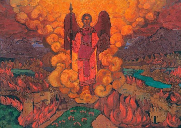 Ангел Последний, Николай Рерих