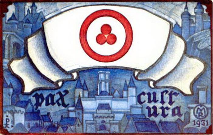 Знамя Мира - символ, созданный Николаем Рерихом для защиты культурного наследия человечества
