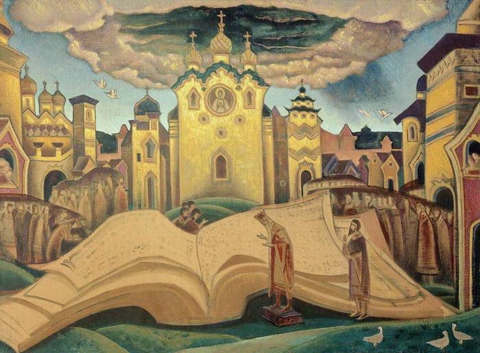 Голубиная книга, Николай Рерих