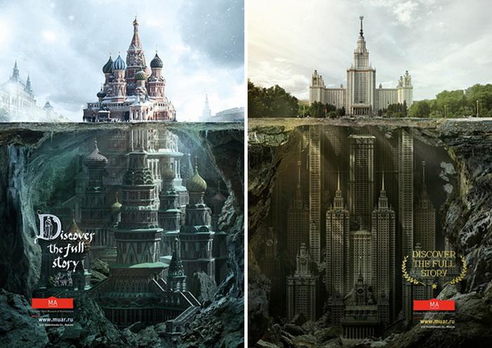 Узнай полную историю. Рекламная кампания Государственного музея архитектуры имени А.В.Щусева