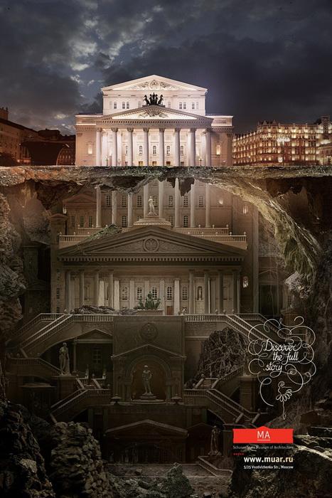 Большой театр. Рекламная кампания Государственного музея архитектуры имени А.В.Щусева