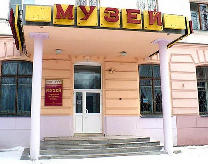Музей Челябинского тракторного завода