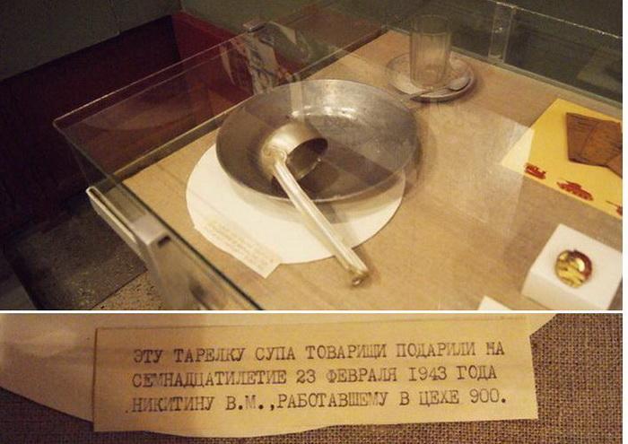 Простая алюминиевая миска стала музейным экспонатом