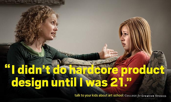 College for Creative Studies: *Я не позволяла себе заниматься серьезным дизайном, пока мне не исполнился 21 год*