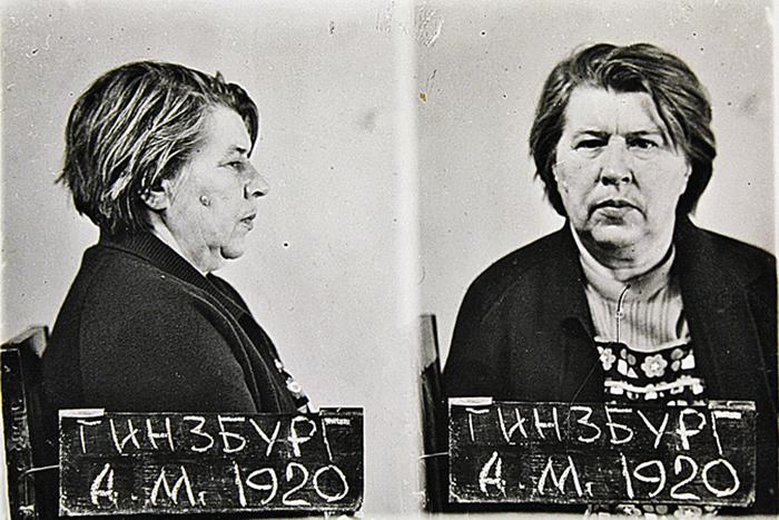 Антонина Гинзбург, она же Тонька-Пулеметчица, - палач Великой Отечественной войны