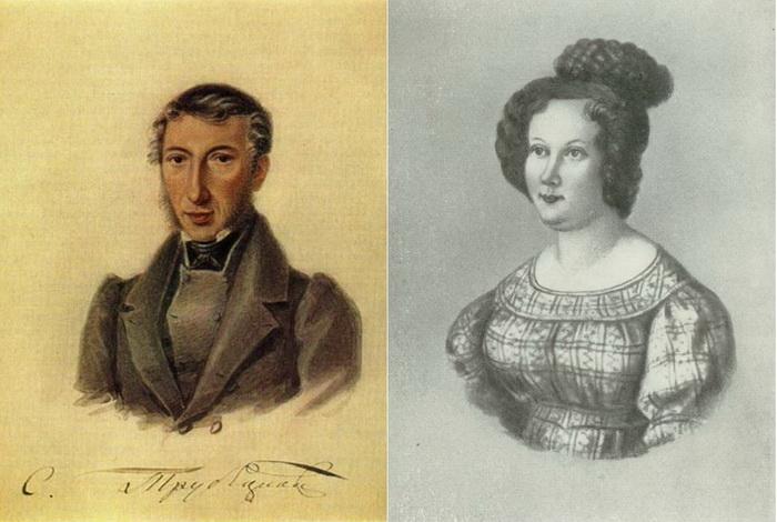 Сергей и Екатерина Трубецкие