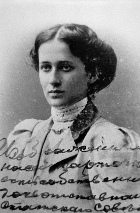 Портрет Анны Ахматовой.