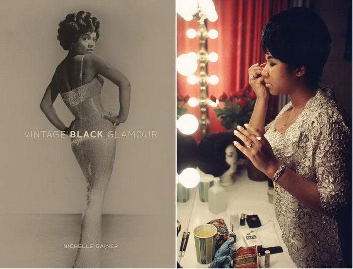 Vintage Black Glamour: фотокнига о забытых американских знаменитостях