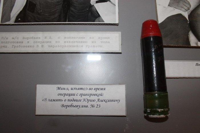Аналог мины, изъятой из тела солдата.