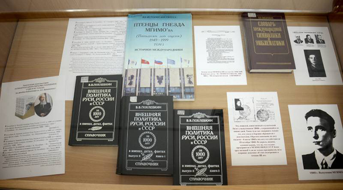 Изданные монографии Вильяма Похлебкина.