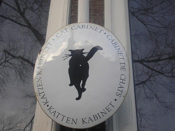 Музей кошек KattenKabinet  в Амстердаме