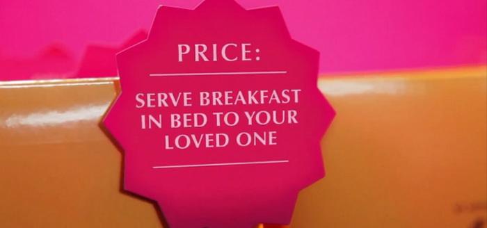 Необычная цена шоколада:*Подать завтрак в постель любимому человеку*