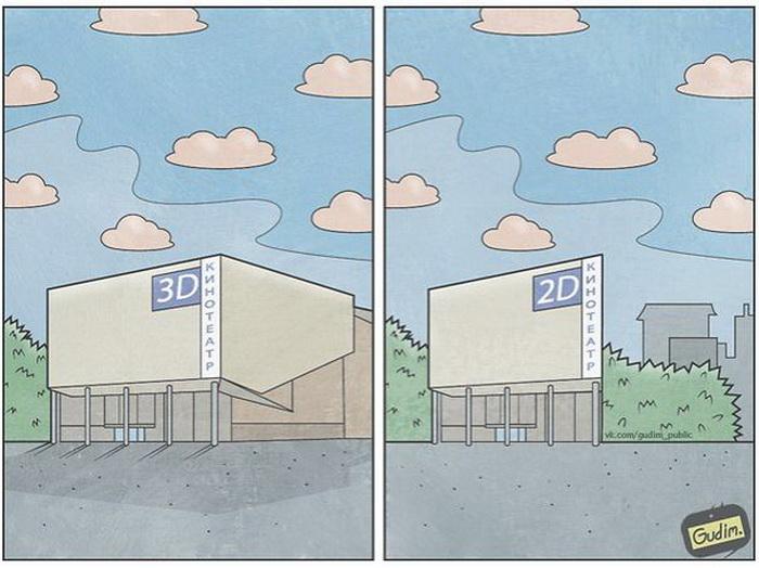 Почему 3D кинотеатр действительно лучше