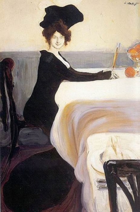 Леон Бакст.Ужин, 1902