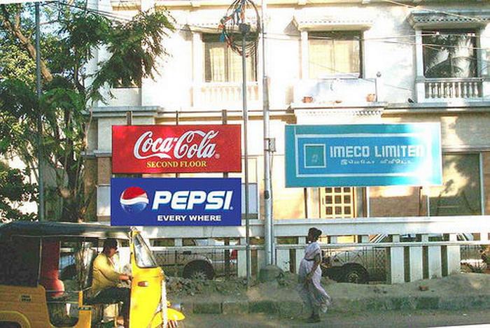 Coca-Cola на втором этаже, Pepsi – повсюду
