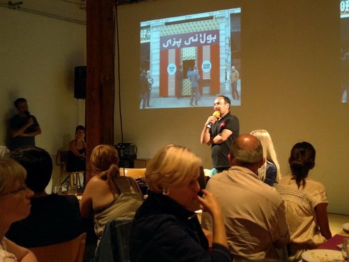 Онлайн конференция в Конфликтной кухне