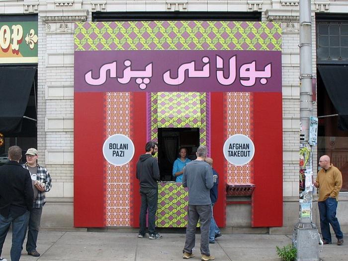 Конфликтная кухня в Питтсбурге: меню из Афганистана