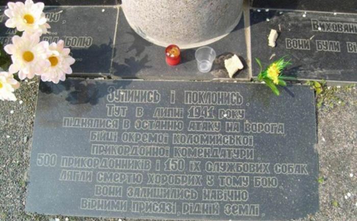 Памятная надпись на монументе. Фото: ru.wikipedia.org