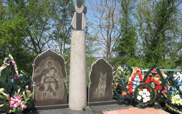 Памятник героям-пограничникам и служебным собакам в Черкасской области, Украина. Фото: slavyane.org