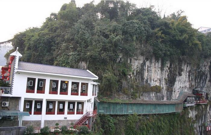 К ресторану Fangweng ведет подвесной мост