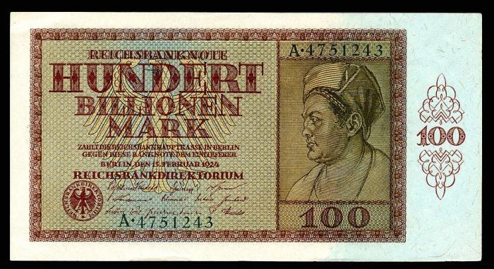 Банкнота номиналом в 100 трлн.