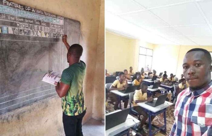 Учитель информатики из Ганы