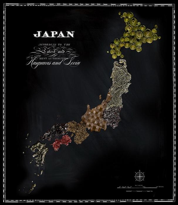 Япония из водорослей