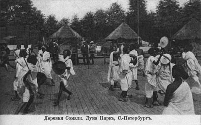 Деревня Сомали, Санкт-Петербург