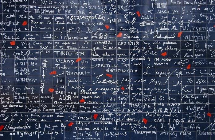 Парижская стена *Я люблю тебя* и 311 признаний в любви на разных языках мира