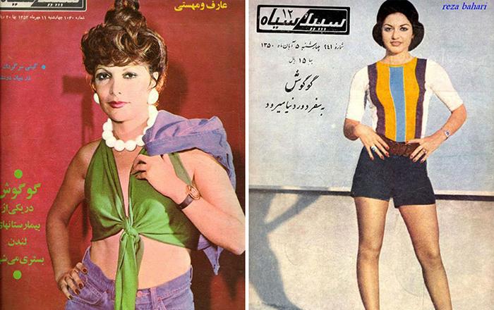 Сексуальная иранские девушки