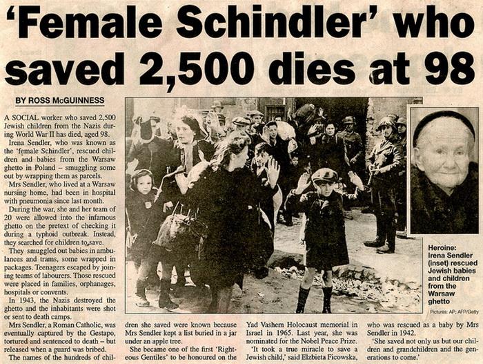 Рассказ об Ирэн Сэндлер в газете