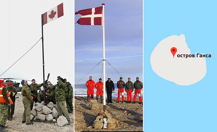 Остров Ганса - спорная территория, на которую претендует Дания и Канада.