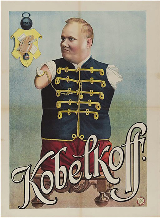 Афиша с портретом Николая Кобелькова