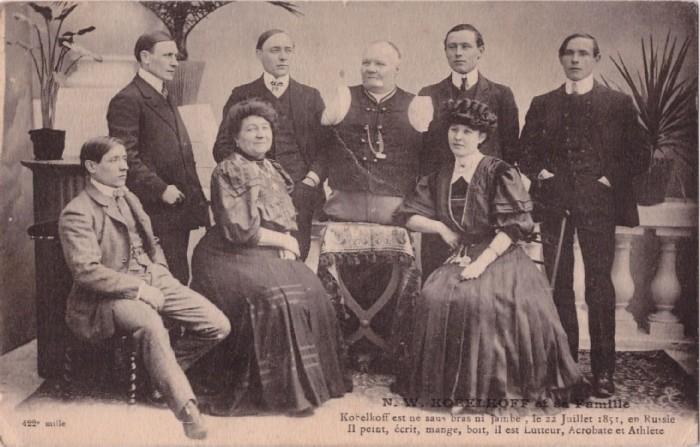 Семья Николая Кобелькова