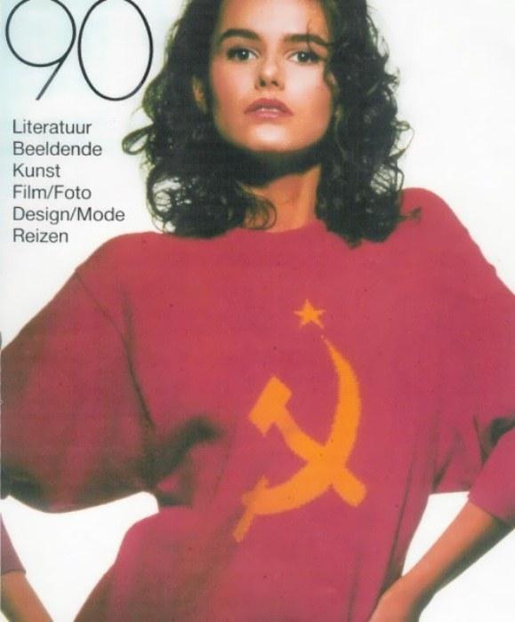 Портрет Марии Калининой на обложке журнала